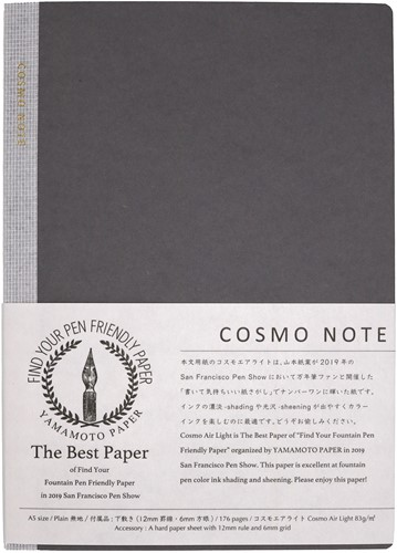 Cosmo Note A5 Notebook blank