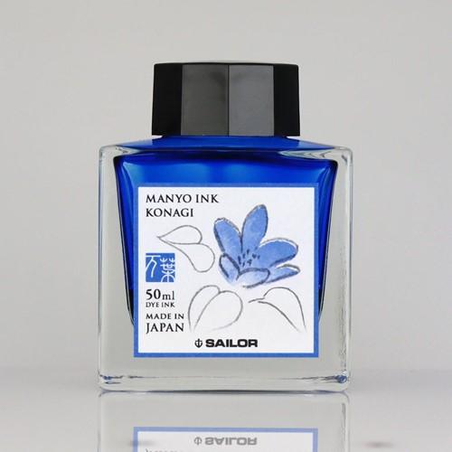 Sailor Manyo Konagi inkt 50ml