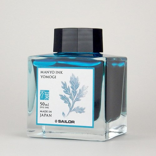 Sailor Manyo Yomogi ink 50ml