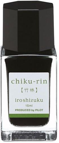 Pilot Iroshizuku Chiku-Rin Green ink 15ml