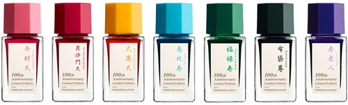 Pilot Shichi-fuku-Jin Iroshizuku ink set with 7 bottles of 15ml - 100 years special edition