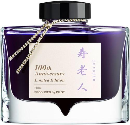 Pilot Shichi-fuku-Jin Iroshizuku Jurojin ink 50ml - 100 years special edition